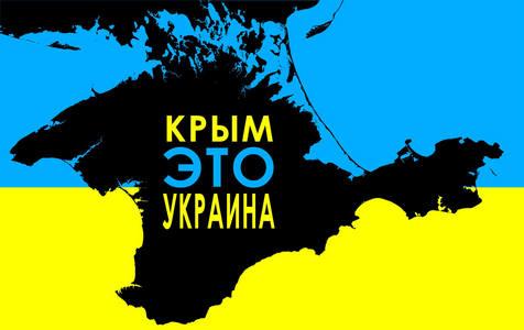 """""""Путин потерял интерес к Крыму"""", - кремлевский прихвостень Горный сделал неутешительный прогноз относительно будущего аннексированного полуострова и всей России"""