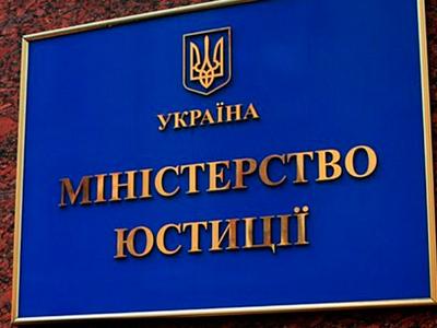 Минюст Украины: Евросуд взыскал 6 млн 378 тыс грн в пользу Януковича только в больном воображении Лукаш