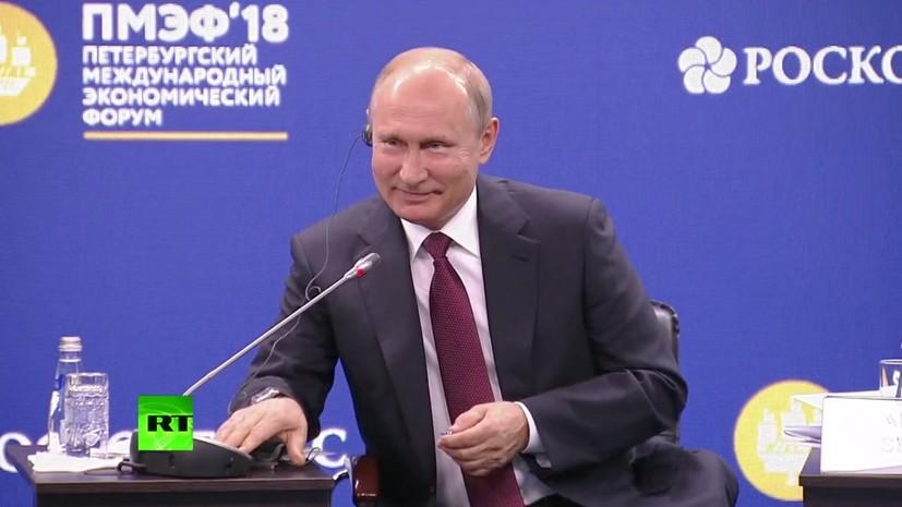 """Подарок с намеком: французский бизнесмен потроллил Путина и подарил ему синего петуха - """"Промежуточный вариант — двуглавый петух"""""""