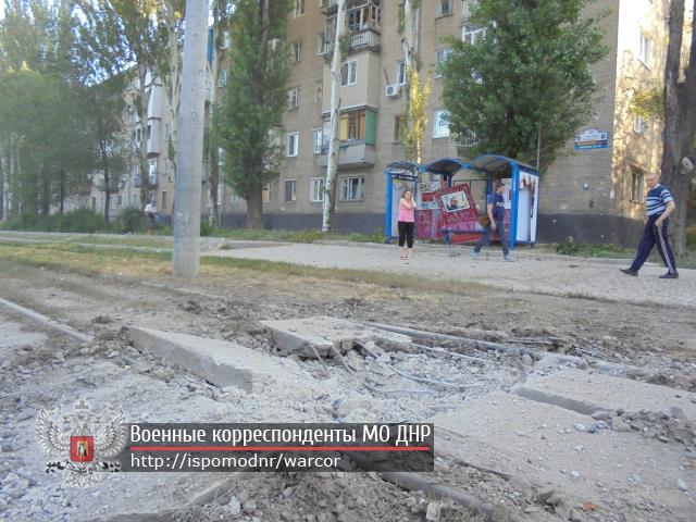 Как выглядит улица Челюскинцев в Донецке после бомбежки