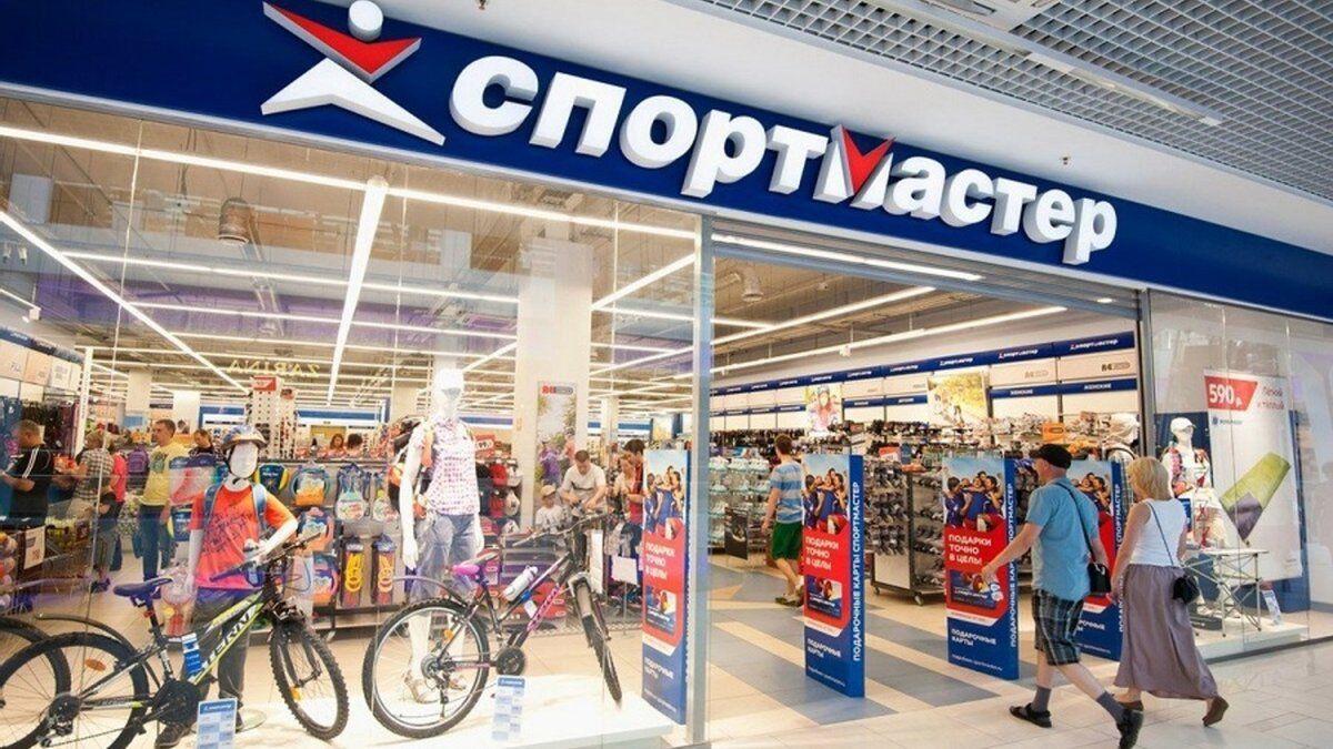 """В """"Спортмастере"""" ответили на санкции СНБО: """"Работали и будем работать"""""""