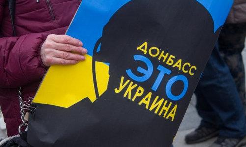 Стало понятно, почему так взбесились в Кремле: в руки журналистов попал нашумевший проект украинского закона о реинтеграции Донбасса