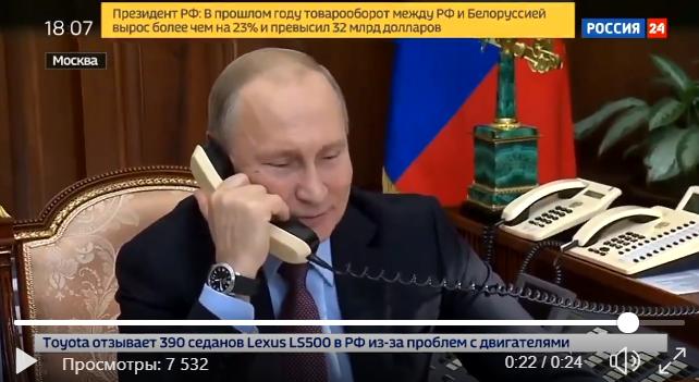 Видео с Путиным на росТВ вызвало крупный скандал в России: жители РФ поражены произошедшим