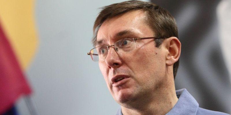 Луценко от лица БПП выдвинул ультиматум и дал срок на решение кризиса в правительстве