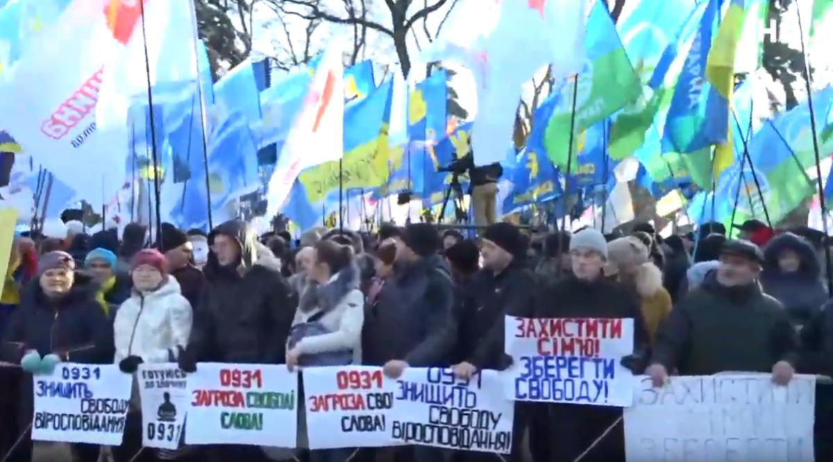Под Верховной Радой крупный митинг против рынка земли – прямая трансляция