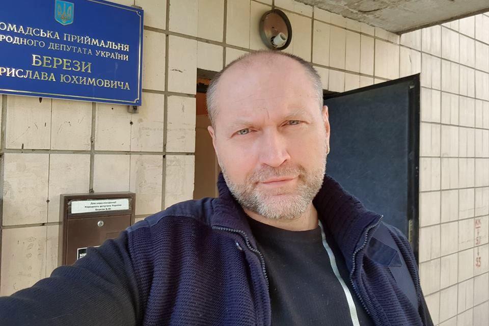 """""""Никто в Израиле не предлагает своей армии просто перестать стрелять"""", - Борислав Береза"""