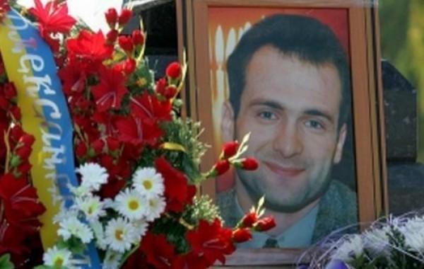 Почти 16 лет спустя: в Киеве завтра состоятся похороны украинского журналиста Георгия Гонгадзе