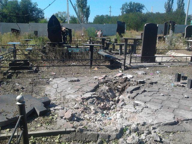 В Донецке стреляют не только по живым