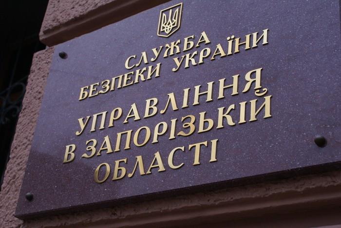 В Мелитополе задержаны распространители антиукраинских газет