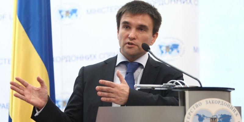 Климкин: у Украины есть доказательства нарушений Россией нескольких международных конвенций