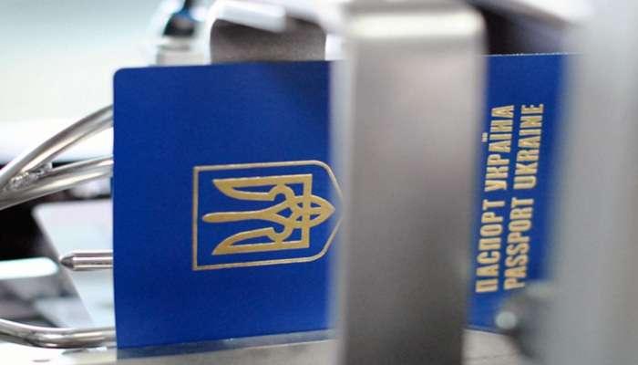 "Никакого безвиза сторонникам Путина: ЕС объявит бойкот жителям ""Л/ДНР"" с биометрическими паспортами - СМИ"