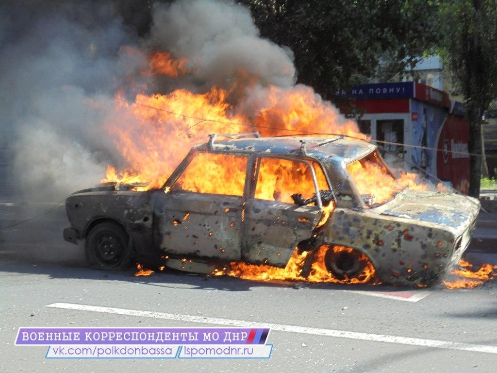 Итоги обстрелов Донецка: сгоревшие Центр молодежи и школа №33, погибшая семья, поврежденная ОЦКБ