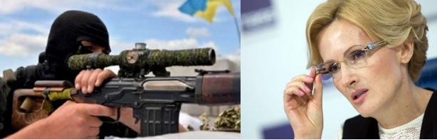 Депутат Госдумы РФ Яровая сравнила с ИГИЛовцем главного украинского волонтера Юрия Бирюкова из-за кадров, опубликованных в соцсетях