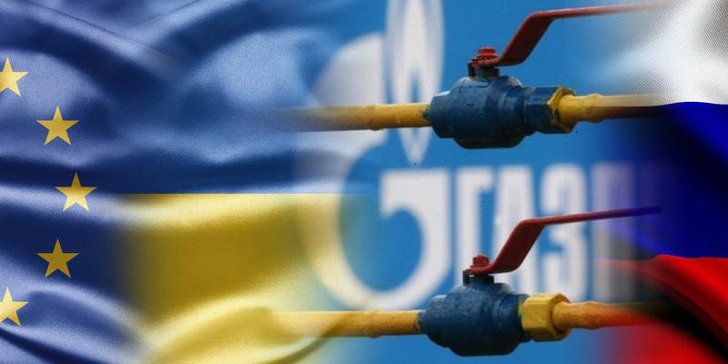 Нафтогаз повысил цены на газ в Украине