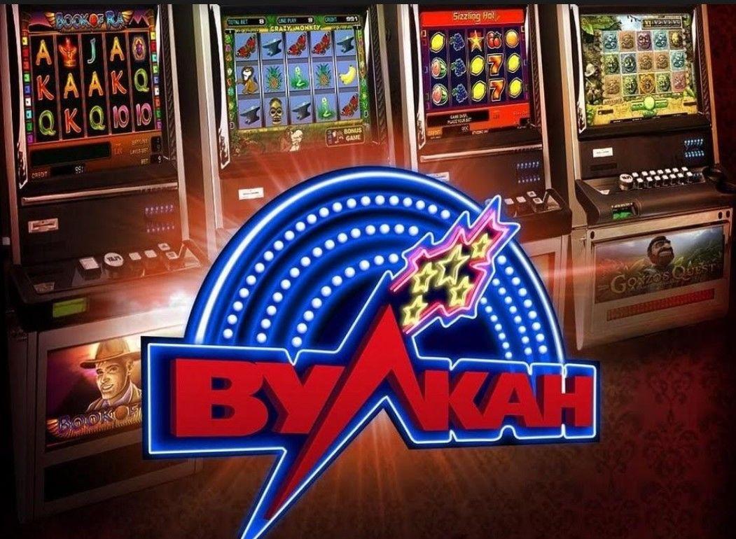 Онлайн казино Вулкан и его лучшие игры от plays-na-money.azurewebsites.net
