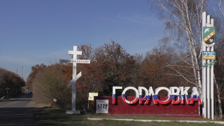 убийство, смертная казнь, горловка, днр, донбасс, происшествия, несовершеннолетний, новости украины