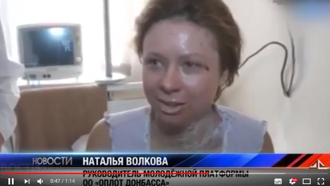 """Убийство Захарченко в Донецке: спутница главаря """"ДНР"""" из больницы впервые рассказала о взрыве - кадры"""