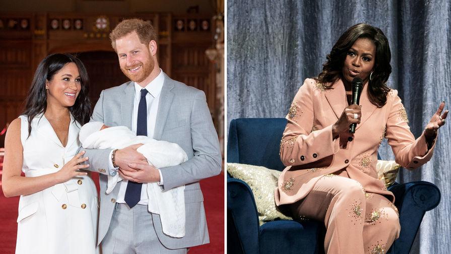 Мишель Обама заступилась за Меган Маркл и посоветовала, как поступить с королевской семьей