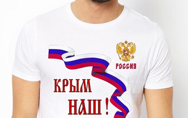 Участники акции «Крымнаш» в Екатеринбурге ничего не знают о Крыме