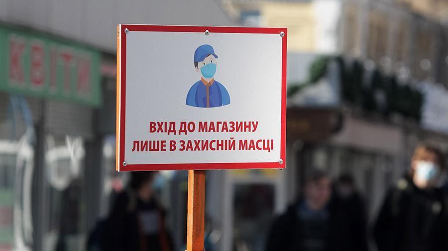 В  Украине смягчили карантин: как изменились правила въезда, и какие убрали ограничения
