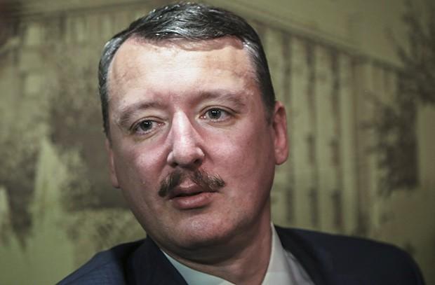 Отец-основатель 'ДНР' Стрелков: Кремль начал 'травлю' по обвинению питерского оппозиционера-гея Чаплыгина