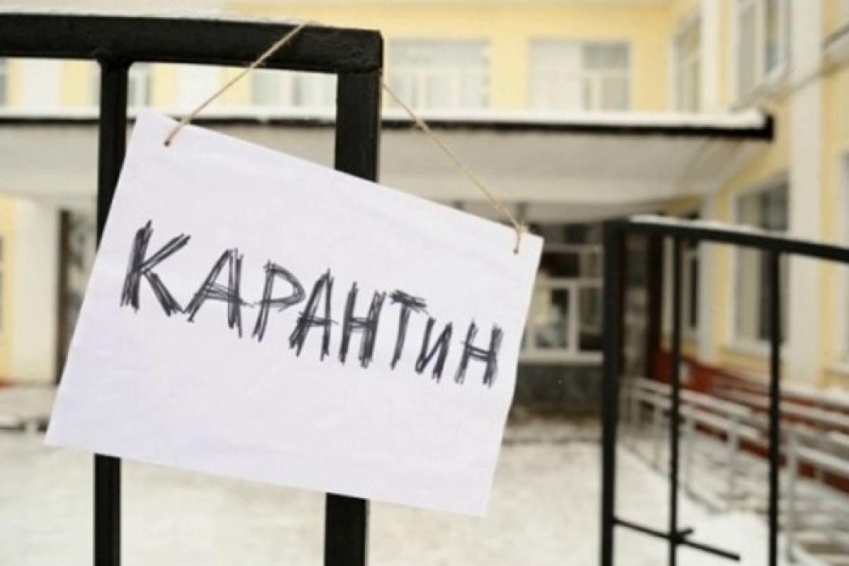 """""""Посещать запрещается"""", - Министерство образования Украины выступило с разъяснением по карантину"""