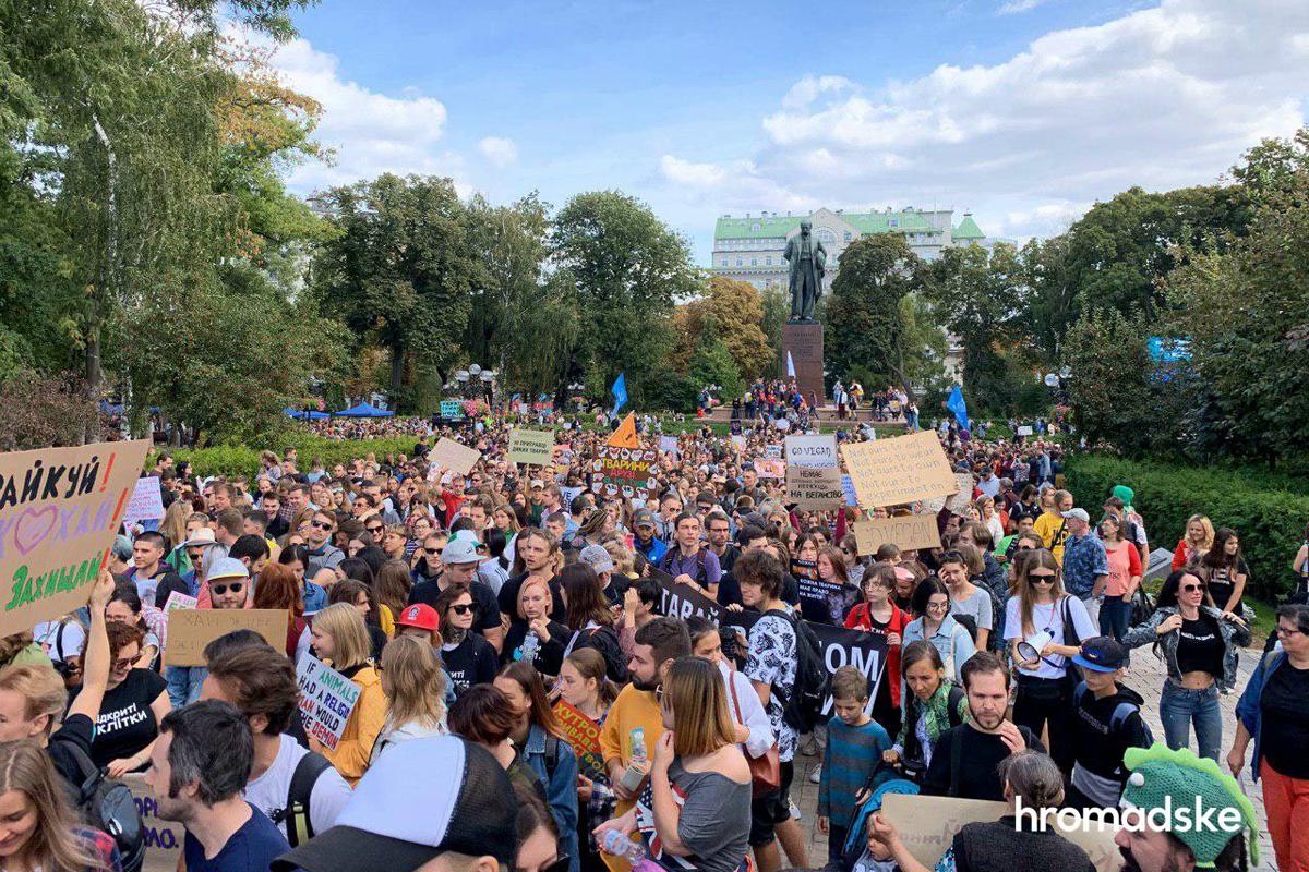 мар, киев, животные, украина, акция, шествие