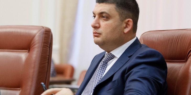 Белый дом выделит Украине 220 млн долларов и поможет с проведением судебной реформы