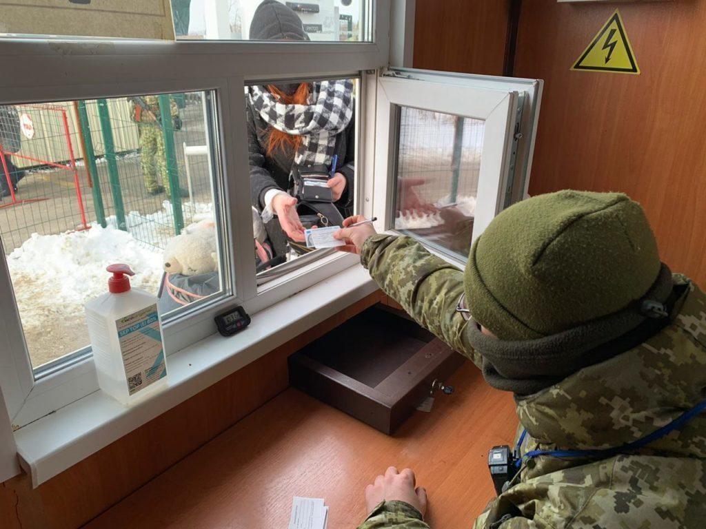 Украина отменила самоизоляцию для въезжающих из Донбасса и Крыма