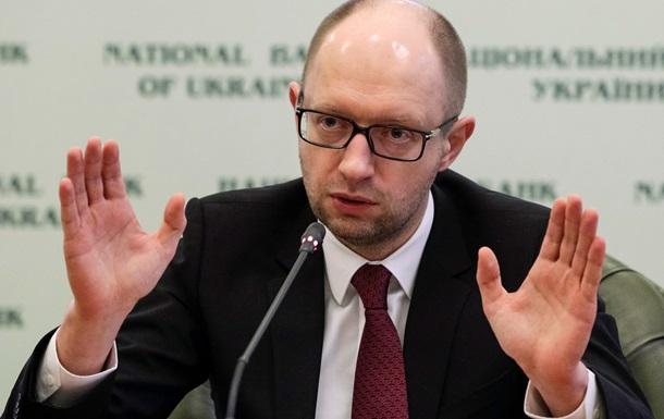 Яценюк официально уходит в отставку: Мои задачи намного шире, чем эта должность