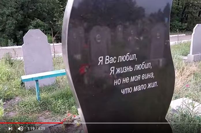 днр, горловка, донбасс, террористы, боевики, потери, груз-200, гольмовский, кладбище, видео