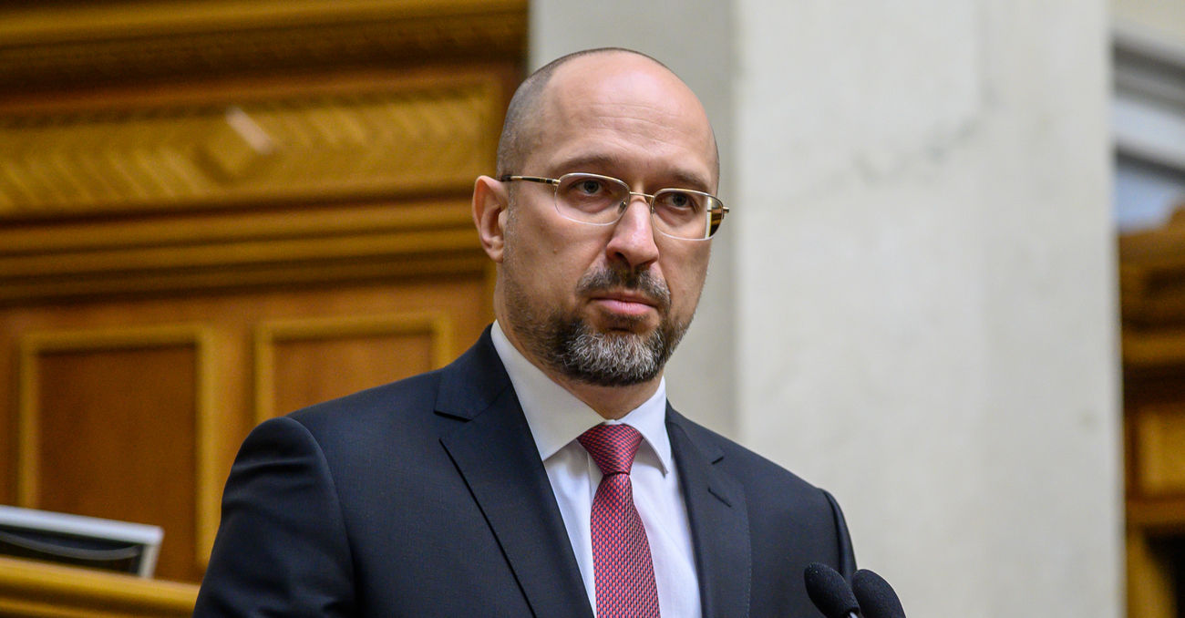 Кабмин Шмыгаля могут отправить в отставку: у Зеленского придумали, как избавиться от Авакова, – СМИ