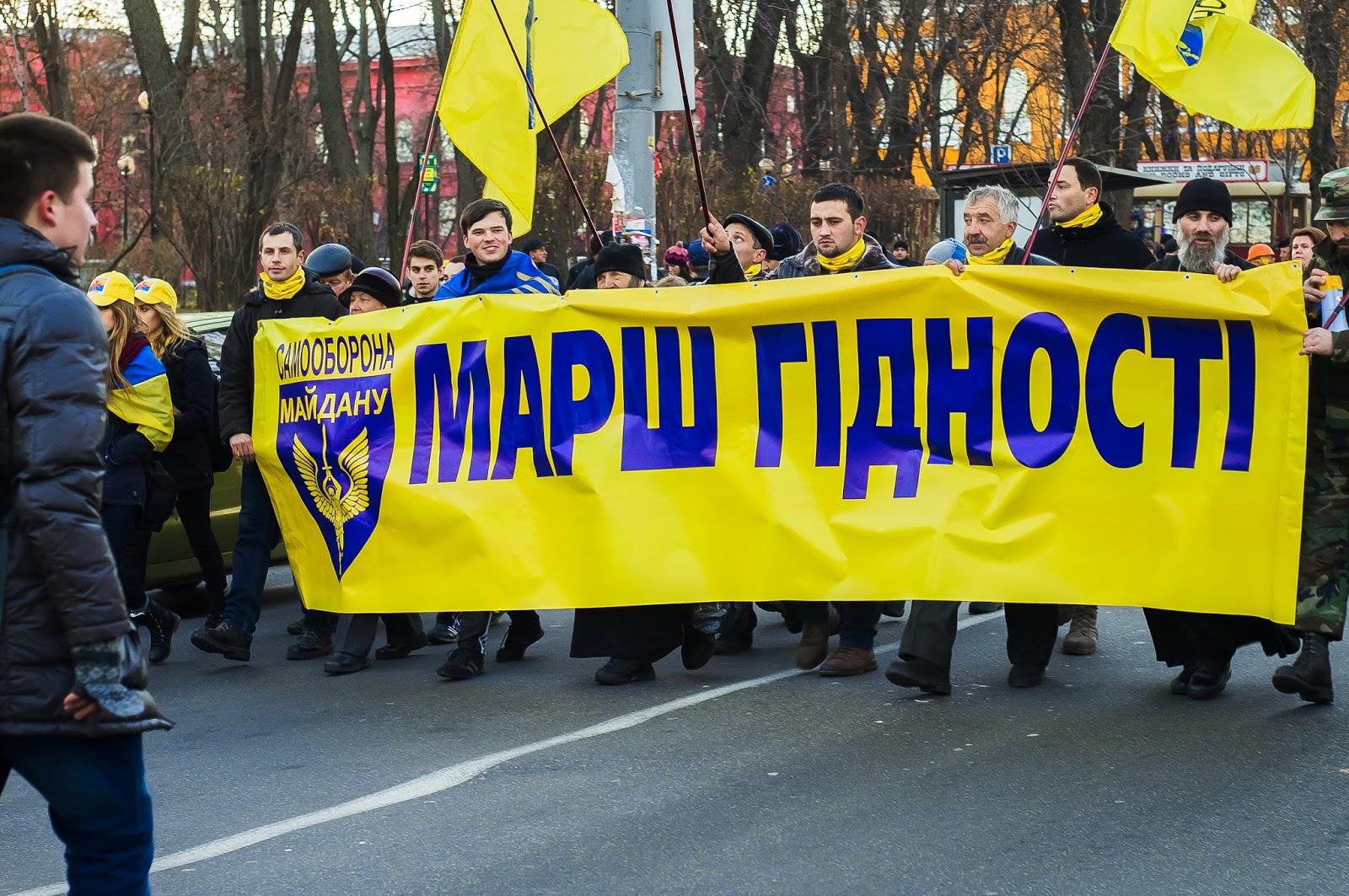 марш достоинства, петр порошенко, киев, украина, общество, главы стран ес, мвд украины