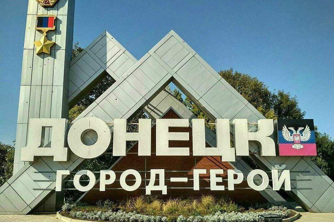 """""""Сбегут в РФ, а мы останемся в средневековье"""", - поступок оккупантов в Донецке возмутил население"""