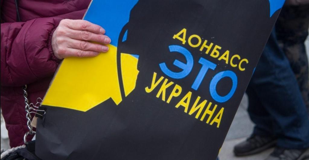 МВД, Донецкая область, оккупанты, деоккупация, полиция