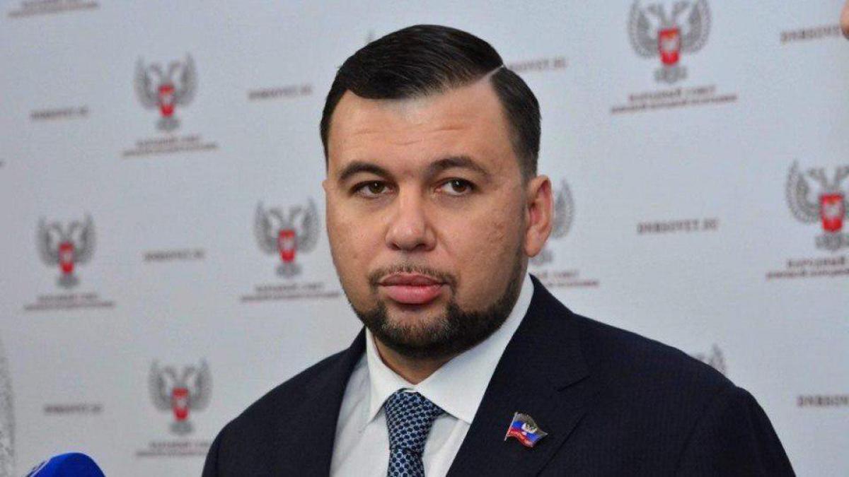 Пушилин подписал указ, согласно которому у Донецка появится еще одно название