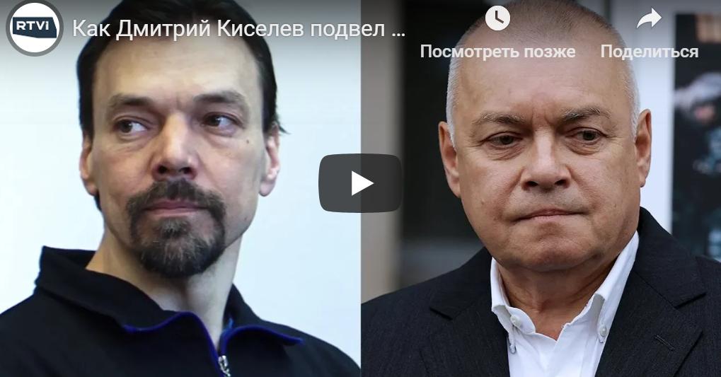 Племянник пропагандиста Киселева отправился в тюрьму: суд в Мюнхене огласил срок за войну на Донбассе
