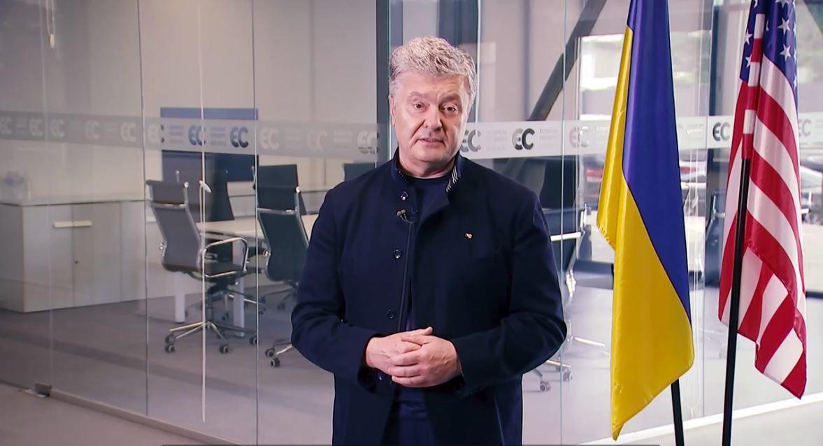 """Порошенко обратился к Зеленскому после саммита Байден-Путин: """"Украина должна использовать это"""""""