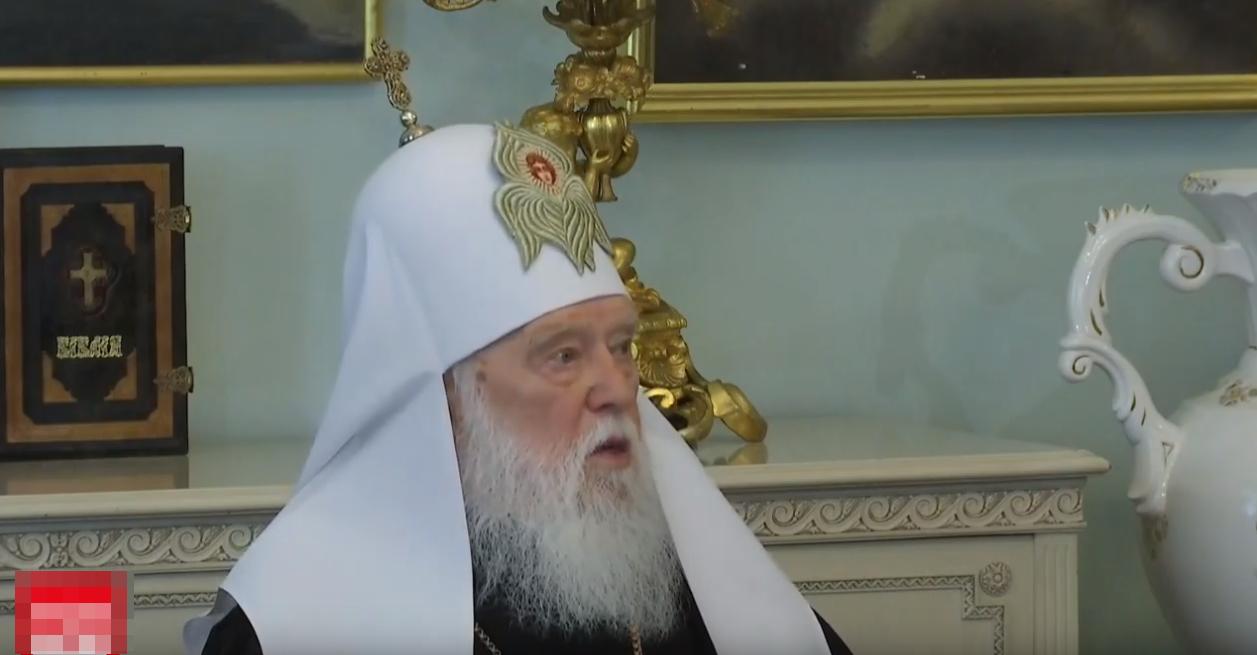 Украина, Томос, ПЦУ, УПЦ КП, Патриархат, Филарет, Имя.