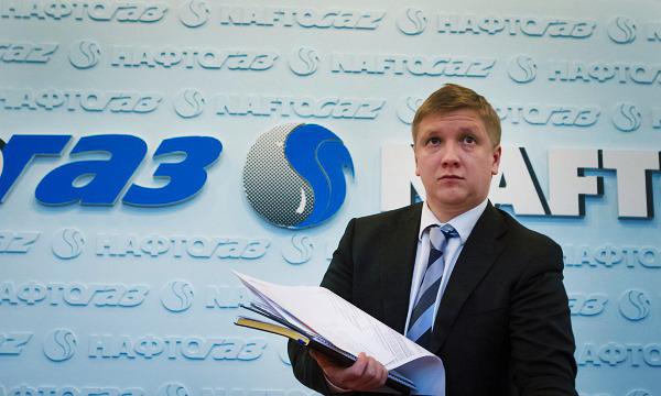 Нафтогаз, Коболев, Газпром, цена, экономия, Украина