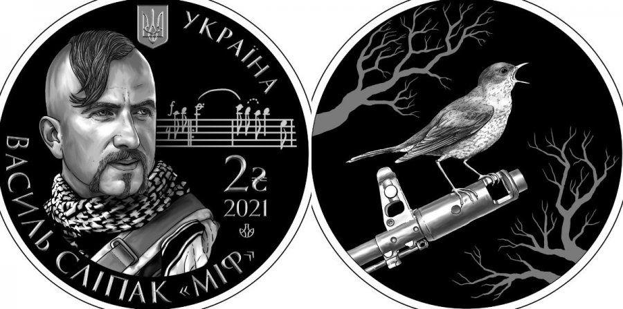 """""""Легенды не умирают"""", - НБУ выпускает монету в память о Герое Украины Василии Слипаке"""