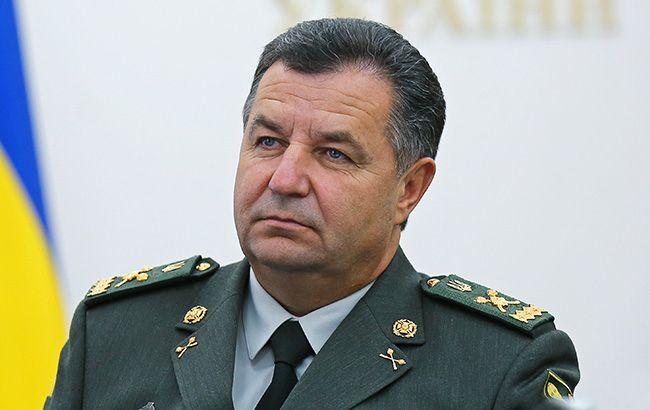 Министр обороны Полторак сделал громкий анонс о мощном усилении ВМСУ в 2019 году: Кремлю будет несладко