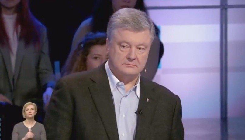 Петр Порошенко, президент Украины, политика, новости, выборы - 2019, Суспильне, теракт