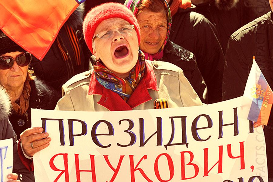 Украинские журналисты провели опрос на оккупированной территории Донбасса: выяснилось, насколько жителям интересен Янукович