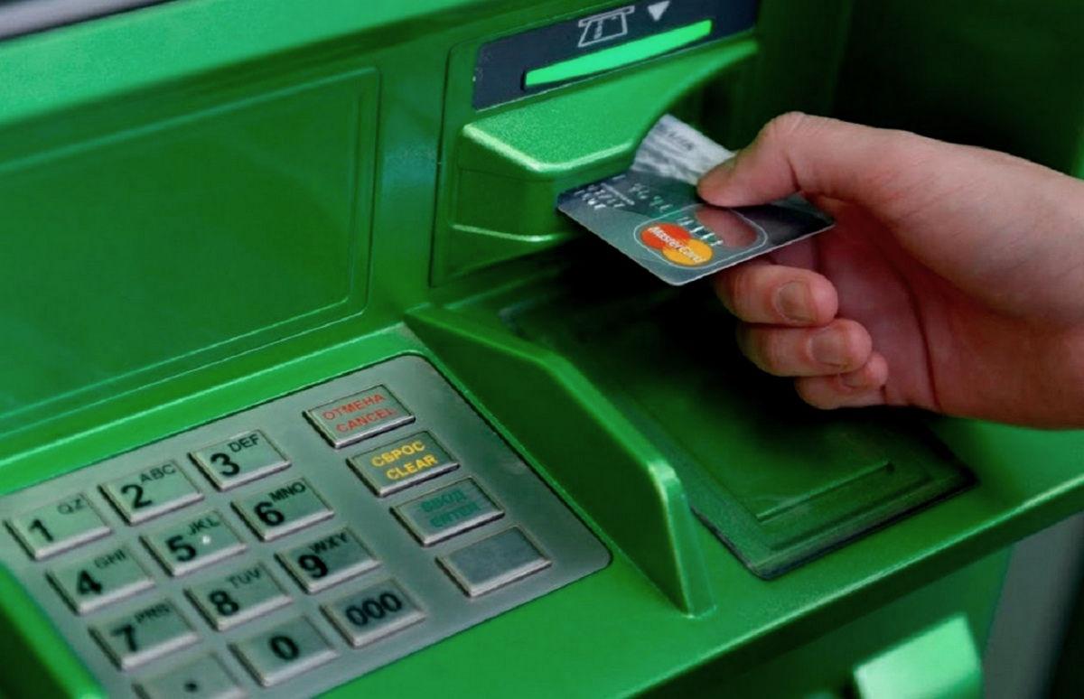 ПриватБанк сделал заявление о возвращении средств клиентам после масштабного сбоя