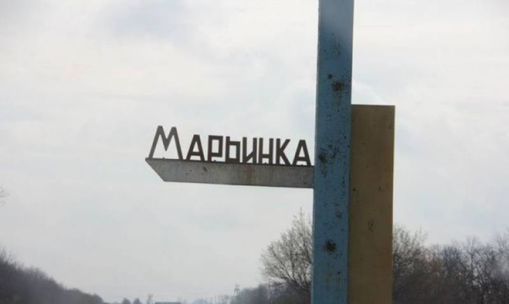 марьинка, донецкая область, днр, армия украины, ато, восток украины, происшествия
