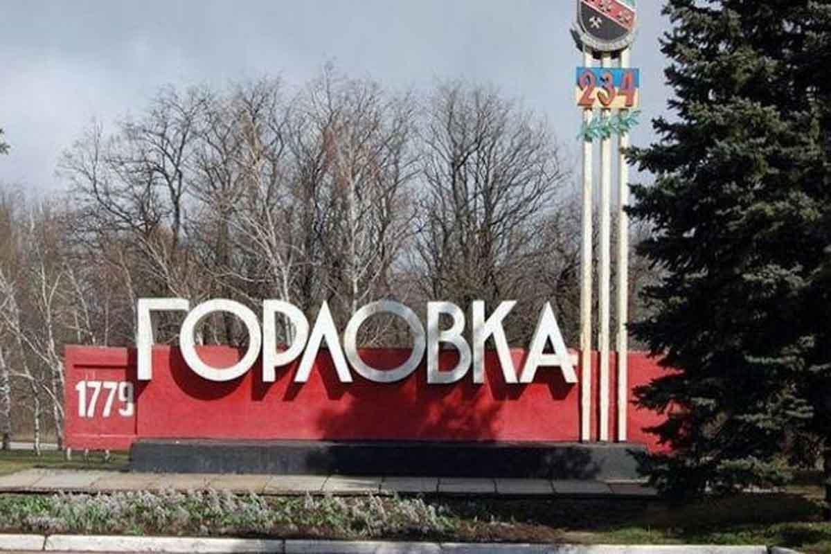 """""""Ситуация неконтролируемая, это """"ртутная бомба"""""""", - Тымчук рассказал, что оккупанты сделали с Горловкой"""