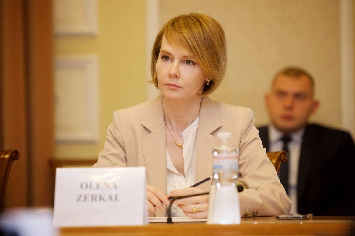 Европа медленно начинает понимать, что таки попала в газовую ловушку Кремля - Лана Зеркаль