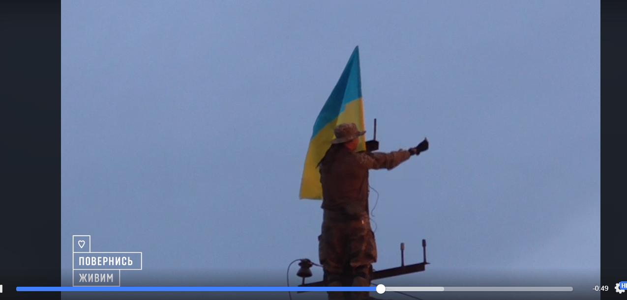 ВСУ установили флаг Украины прямо под носом россиян на Донбассе: видео вызвало восторг соцсетей