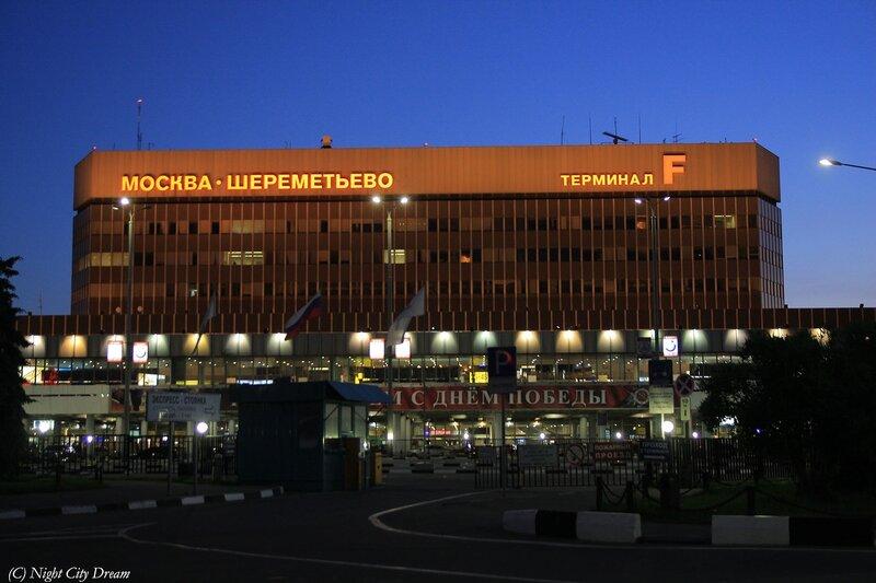 Дым на борту самолета: в Шереметьево случилось масштабное ЧП – подробности